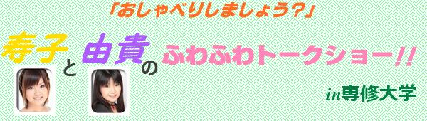2013_kanda_logo